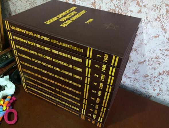 «Екінші дүниежүзілік соғыстағы қазақ офицерлері» атты 10 томдық жарық көреді