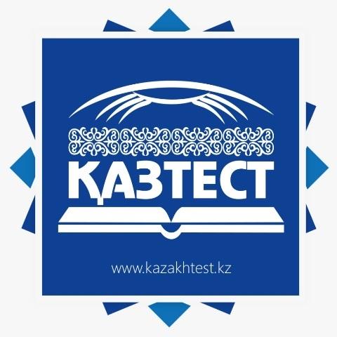 «Қазтест» қажеттігі туралы халықаралық «Қазақ тілі» қоғамы өткізген басқосуда сөз болды