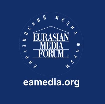 Еуразия Медиа Форумына тіркелудің аяқталуына 3 күн қалды