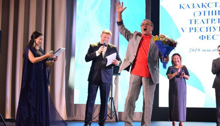 Қостанайда Қазақстан ұлттық театрларының V республикалық фестивалі өтті