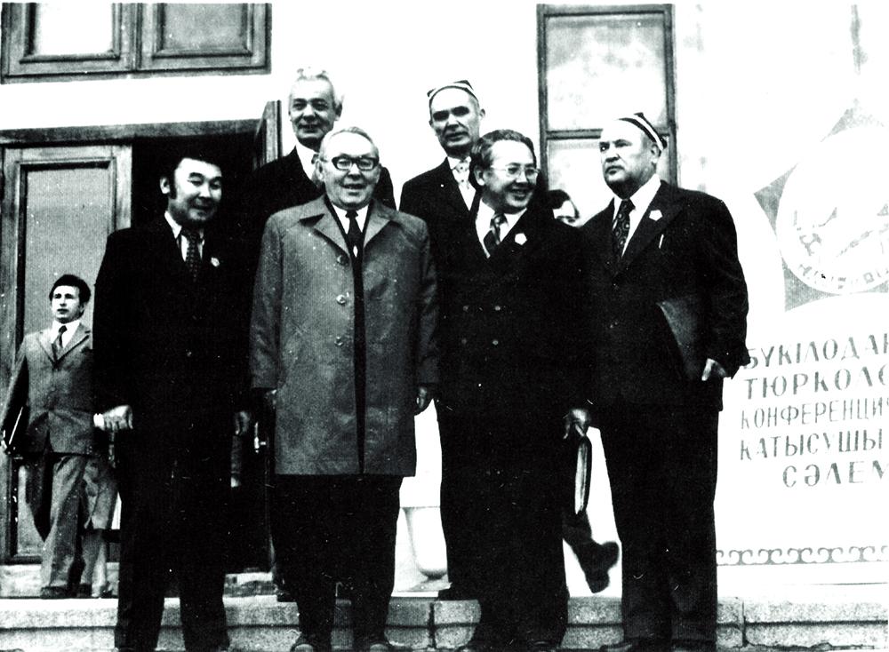 Бүкілодақтық түркологиялық конференция.  Алматы. 1976 ж. қыркүйек