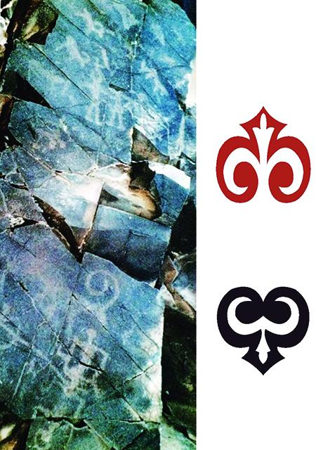 4. хайуандар (аталық дәуір кереметі) «жебе ұшы», «садақ» үлгілерінің әсілгі нұсқалары.