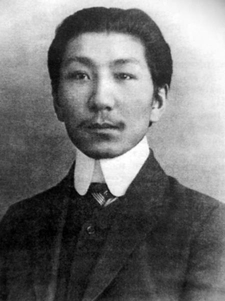 Жаһанша  Досмұхамедұлы. Мәскеу университетінің студенті. Мәскеу. 1907 жыл.
