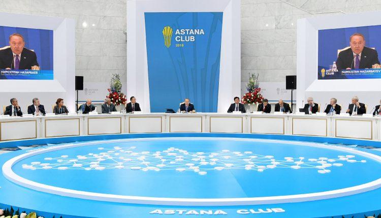 Астана  –  бейбіт өмір жаршысы