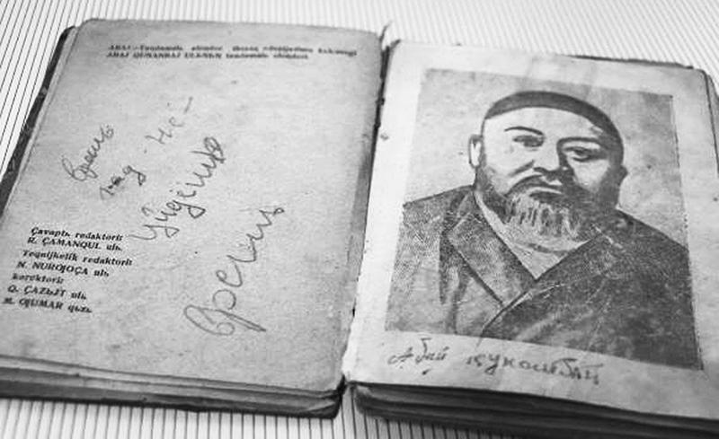 Абайдың 1936 жылы «Көркем әдебиет» баспасынан  латын әліпбиінде жарық көрген кітабы