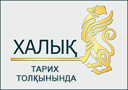 Астана және ұлттық рух