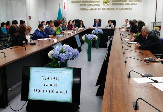 «Қазақ газетінің» мерейі