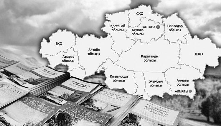 Қазақстан географиясы – Тәуелсіздіктің символы емес пе?
