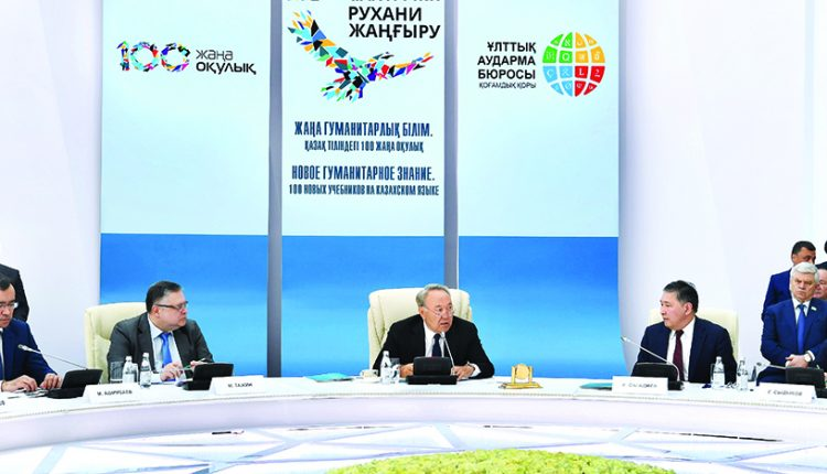 Нұрсұлтан Назарбаев: Жаңа оқулықтар – білімнің  нағыз энциклопедиясы