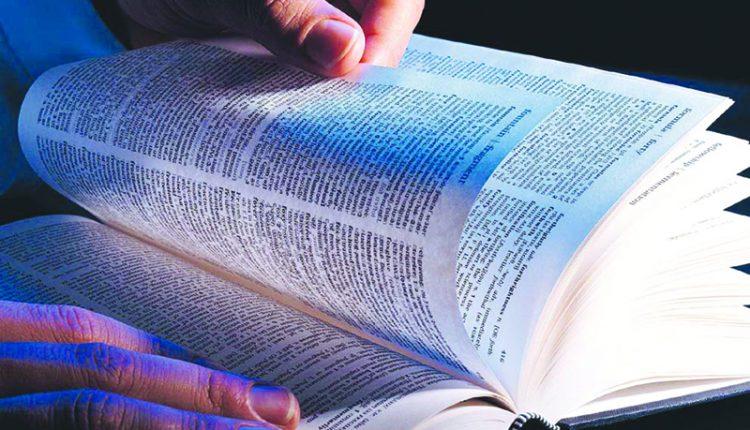 «ХАЛЫҚАРАЛЫҚ ТЕРМИН» ДЕГЕН ҰҒЫМ ЖОҚ
