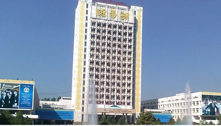 Әл-Фараби атындағы қазақ ұлттық университеті – жастар мекені
