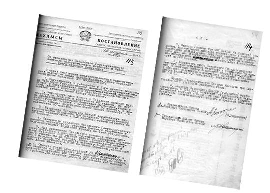 1944 жылы Қазақ мемлекеттік қыздар институтын ашу туралы №457 қаулы.