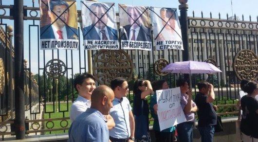 Бішкекте Қырғызстан Конституциясының өзгеруіне қарсы митинг өтіп жатыр
